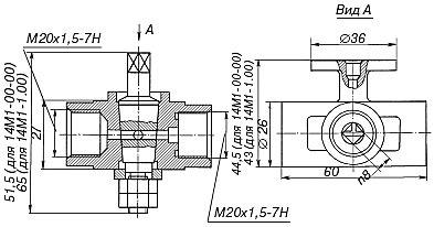 Кран 11Б38бк трехходовой натяжной муфтовый с фланцем для манометра