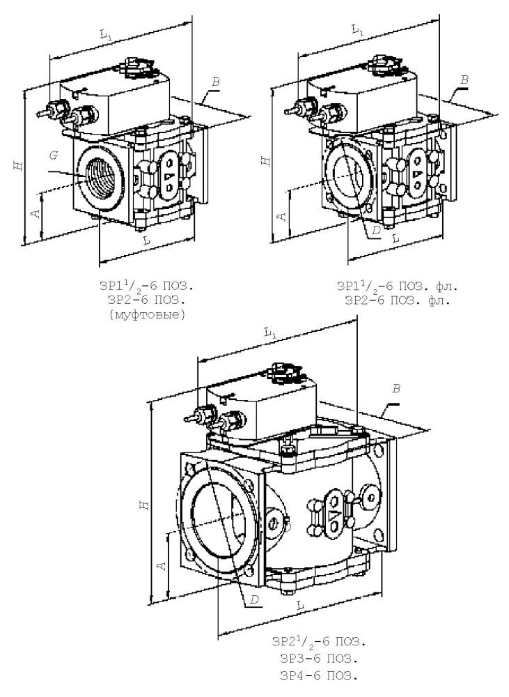 заслонка регулирующая привод LF23OS схема