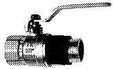 Изолирующие соединения с шаровым газовым краном