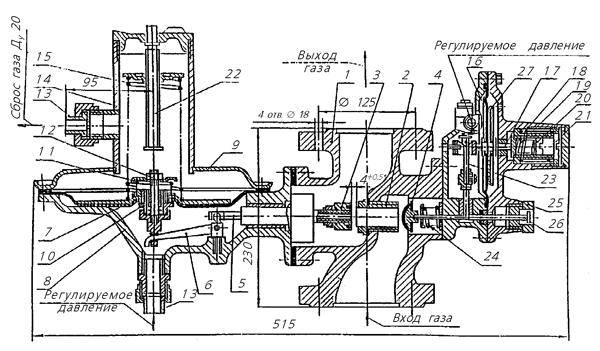 Регулятор давления газа комбинированный РДНК-400 схема