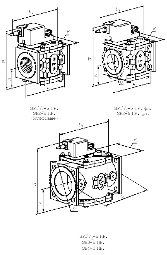 заслонки регулирующие привод LM24SR термобрест